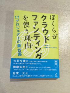 20160701_bokura