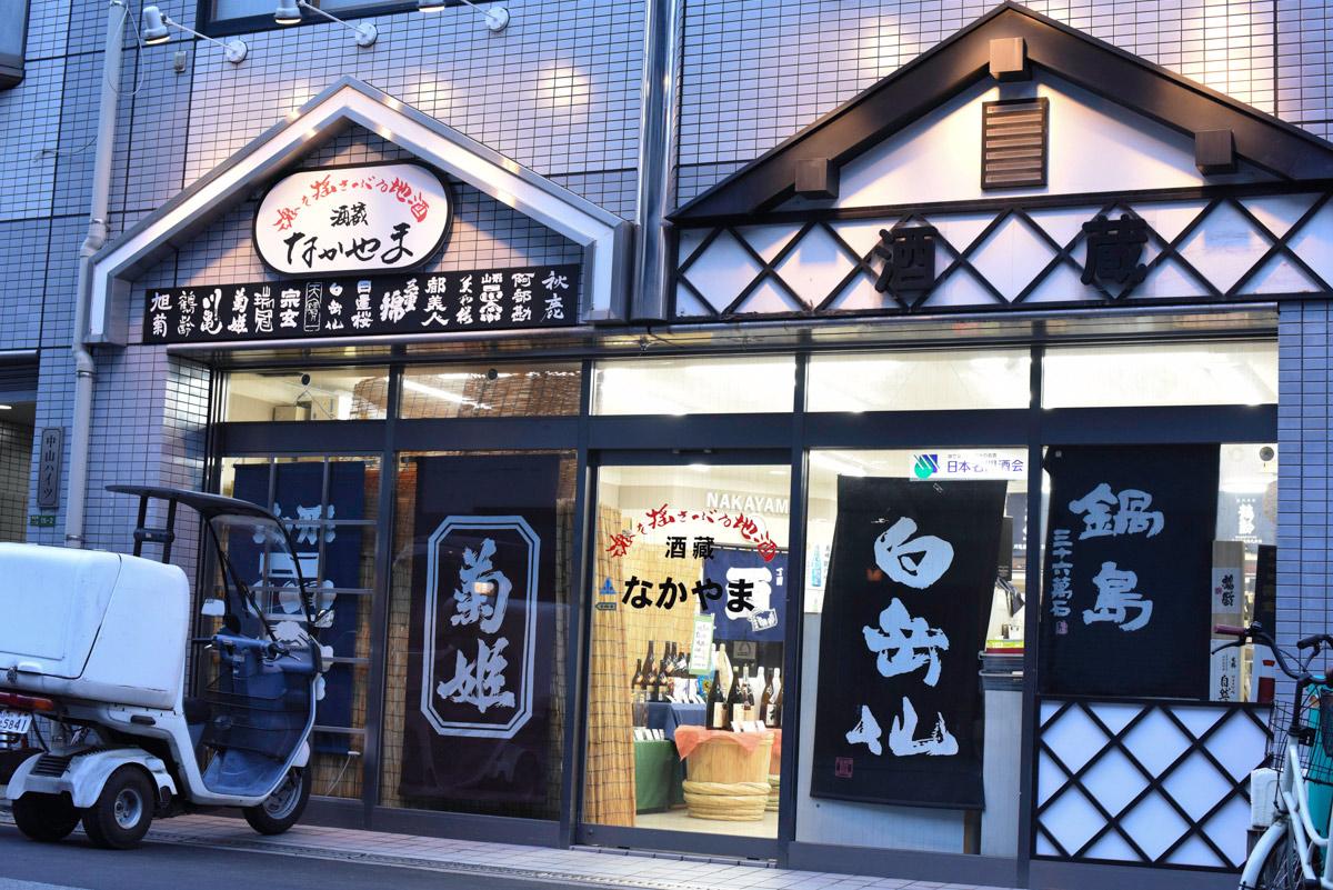 20170509_nakayama