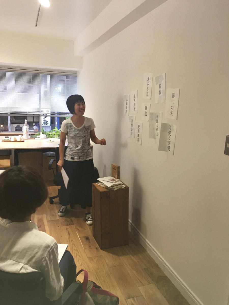 20170514_sugimotokyoko