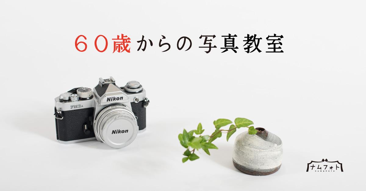 camera-08