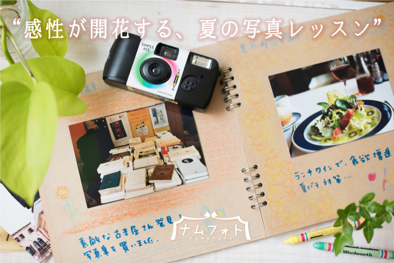 bn_summer_02