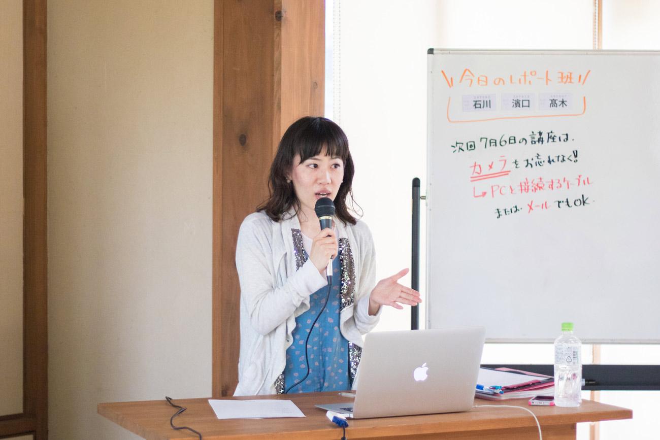 20170801_na-teach