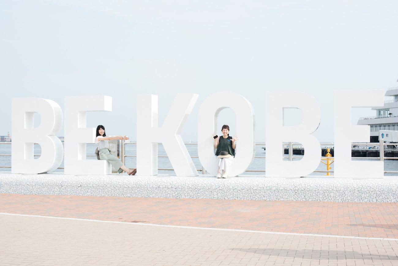 20170816_bekobe