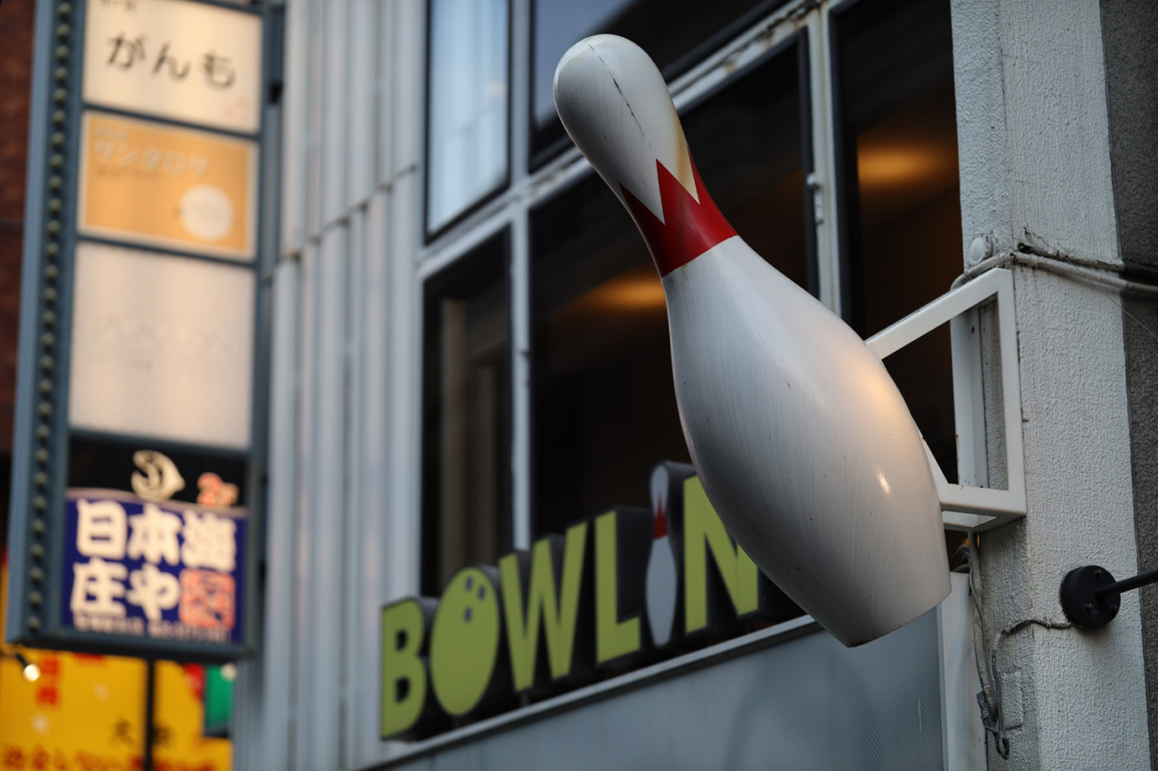 bowl-pin_tomoyEOSR5974