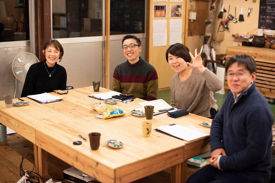 20181202_yukutoshi